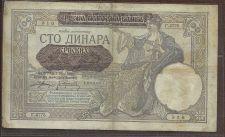 Buy 1941 Serbia overprint on Yugoslavia 100 Dinara
