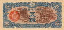 Buy CHINA JAPAN World War II 5 Sen Plate 16 UNC