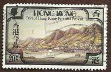Buy Hong Kong - Port of Hong Kong Past and Present