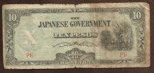 Buy Invasion Currency - Japan 10 Pesos - Phillipine Invasion Note PE