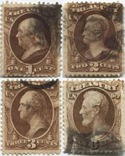 Buy 1873 1c, 2c, 3c, 6c Official Treasury Dept, Brown Hard Paper Unique Used Hinged!