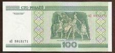 Buy BELARUS #26 2000 UNC MINT 100 RUBLEI BANKNOTE