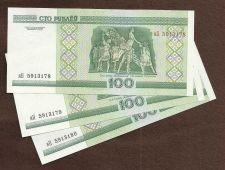 Buy Three (3) Sequential BELARUS #26 2000 UNC MINT 100 RUBLEI