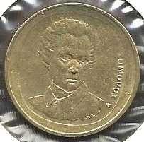 Buy Greece-2 Drachmas 1990 Drachmas