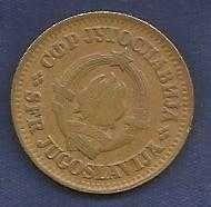 Buy YUGOSLAVIA 1975 10 PARA COPPER ZINC COIN