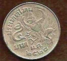 Buy Coin THAILAND 5 BAHT