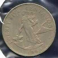 Buy World Coins - 1965 Philippines 25 Centavos Coin. 6 smoke rings struck in Germany