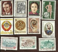 Buy Hungary set of 11 Stamps - Very Attractive Set!