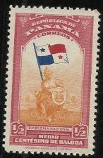 Buy Panama 1/2 Centesima de balboa - unused
