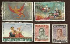 Buy THAILAND SET 1