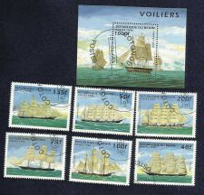 Buy Republic of Benin Sailing ships 1996