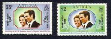 Buy ROYAL WEDDING 1973 DOMINICA 2 val set MNH stamps Princess Anne Mark Phillips