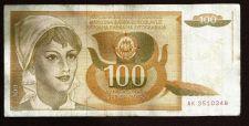 Buy YUGOSLAVIA 100 DINARA 1990 BANKNOTE # AK 3510348, Young Woman, Sunflowers