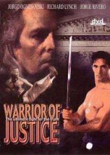 Buy WARRIOR OF JUSTICE (FACTORY SEALED)