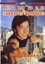 Buy Rumble in Hong Kong (DVD, 2004)(NEW)