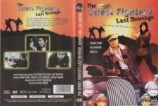 Buy The Street Fighter's Last Revenge (DVD, 2004)(NEW)