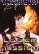 Buy LASER MISSION (FACTORY SEALED) (NEW)