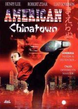 Buy AMERICAN CHINA TOWN (FACTORY SEALED)(NEW)