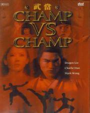 Buy CHAMP VS CHAMP (NEW DVD)