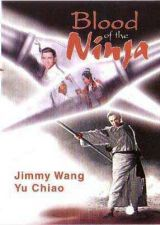 Buy BLOOD OF THE NINJA (FACTORY SEALED) (NEW)