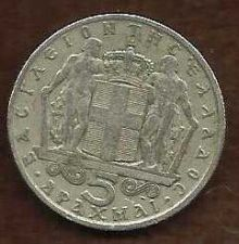 Buy GREECE 5 Drachmai 1966 GRIECHENLAND GREEK COIN