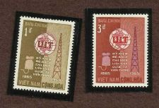 Buy VIETNAM SOUTH ASIA UIT EMBLEM INSULATOR TV MAST 1965 YVERT 259-260 VF MNH