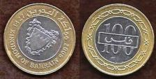 Buy Kingdom of Bahrain 100 Fils Bi-Metal 2006 Coin (AH 1427)