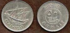 Buy Kuwait 50 Fils Coin Dhow Ship with Sails