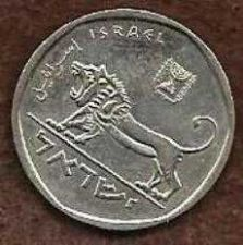 Buy Israel half (1/2) sheqel ancient roaring Lion - a very nice coin!