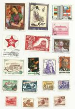 Buy HUNGARY STAMP SET 1