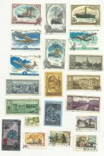 Buy RUSSIAN STAMP SET 1
