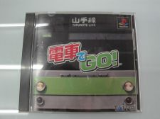 Buy Used Sony PlayStation PS1 Densha de Go!
