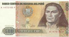 Buy PERU 500 Intis Banknote UNC Banknote A 1475182 P - JOSE' GABRIEL CONDORCANQUI