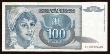 Buy Yugoslavia 100 Dinara - 1992 P-112 Banknote AH2842648