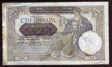 Buy 1941 Serbia overprint on Yugoslavia 100 Dinara Note C2641