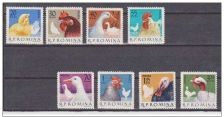 Buy Romania 1963 MNH XF Domestic Poultry,Hen,Goose,Duck,Turkey,Chicken Mi 2145-2153