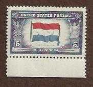 Buy US 729 3c FED BUILDING CHICAGO - 1933 Unused 1943-44 Overrun Countries