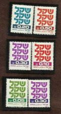 Buy Israel lot of 6 Stamps (.05, 0.10, 0.20, 0.50 SHEKEL)