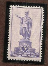 Buy 1937 US 3c Statue Kamehemeha I, Hawaii UNUSED