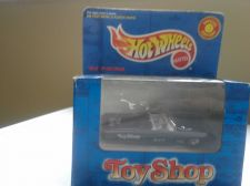 Buy Mattel Special Edition Toy Shop by HotWheel (1999) 1963 Ford Thunderbird