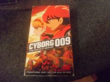 Buy Cyborg 009