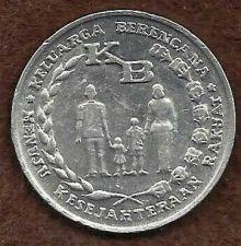 Buy INDONESIA 5 Rupiah 1974 Coin