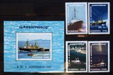 Buy Romania - 1997 - Greenpeace 25th Anniversary MNH