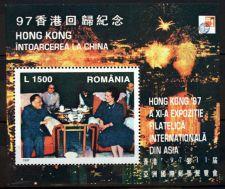 Buy Hong Kong - return of Hong Kong to China Sc.4134 MNH