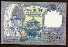 Buy Nepal ~ 1 Rupee ~ P-37 ~ 1991