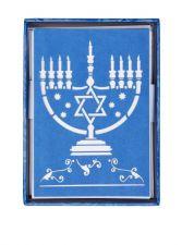 Buy Menorah Lasercut Small Boxed Holiday Cards