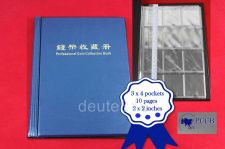 Buy Coin Penny Collection Book Holder Album 10 Pages 120 Pockets 2x2 inch Cardboard