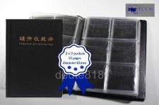 Buy Coin Penny Collection Book Holder Album 10 Pages 60 Pockets Fits Diameter 43mm