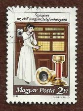 Buy Hungary 1981 2 Forint Telecommunications Stamp