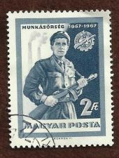 Buy Hungary Militiaman 1967 2 Forint Stamp